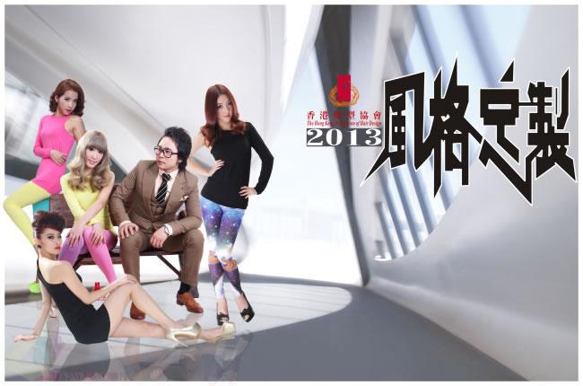 百莲达形象设计-广州美容美发学校